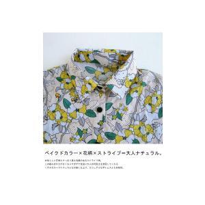 トップス シャツ 長袖 レディース 綿100% コットン ストライプ花柄シャツ・6月12日20時〜発売。(50)メール便可|antiqua|05