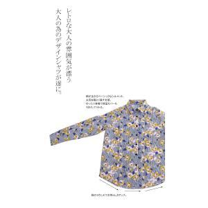 トップス シャツ 長袖 レディース 綿100% コットン ストライプ花柄シャツ・6月12日20時〜発売。(50)メール便可|antiqua|06