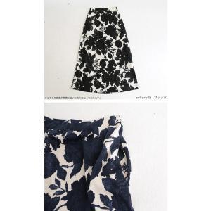 ボトムス スカート レディース ロング 花柄 モノトーン 花柄ロングスカート・2月8日20時〜再再販。「G」##メール便不可|antiqua|06