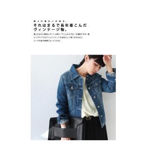 ヴィンテージデニムジャケット・2月13日20時〜再再販。『愛用し続けたようなヴィンテージ感にとことん拘ってます。』「G」##メール便不可|antiqua|15