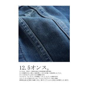 ヴィンテージデニムジャケット・2月13日20時〜再再販。『愛用し続けたようなヴィンテージ感にとことん拘ってます。』「G」##メール便不可|antiqua|06
