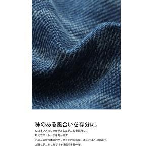 ヴィンテージデニムジャケット・2月13日20時〜再再販。『愛用し続けたようなヴィンテージ感にとことん拘ってます。』「G」##メール便不可|antiqua|09