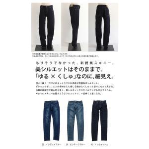 ボトムス パンツ XXS XS S M L XL XXL レディース 超美脚スキニーデニム・1月8日20時〜発売。(100)メール便可|antiqua|02