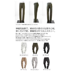 ボトムス パンツ XXS XS S M L XL XXL レディース 超美脚スキニー・1月8日20時〜発売。(100)メール便可|antiqua|02