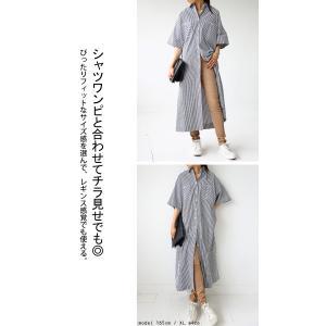 ボトムス パンツ XXS XS S M L XL XXL レディース 超美脚スキニー・1月8日20時〜発売。(100)メール便可|antiqua|14