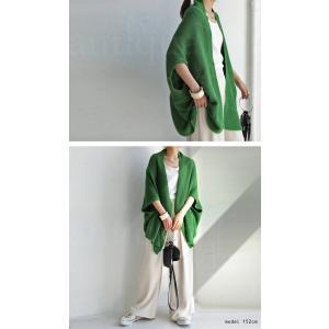 ナチュラル羽織りが必須。』畦編み2way綿ニットカーデ・2月9日20時〜再販。『欲張り大人女子は季節を超えてナチュラル羽織りが必須。』##メール便不可|antiqua|11