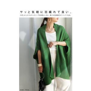 ナチュラル羽織りが必須。』畦編み2way綿ニットカーデ・2月9日20時〜再販。『欲張り大人女子は季節を超えてナチュラル羽織りが必須。』##メール便不可|antiqua|12