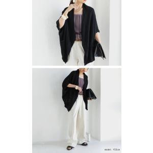 ナチュラル羽織りが必須。』畦編み2way綿ニットカーデ・2月9日20時〜再販。『欲張り大人女子は季節を超えてナチュラル羽織りが必須。』##メール便不可|antiqua|15