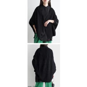 ナチュラル羽織りが必須。』畦編み2way綿ニットカーデ・2月9日20時〜再販。『欲張り大人女子は季節を超えてナチュラル羽織りが必須。』##メール便不可|antiqua|17