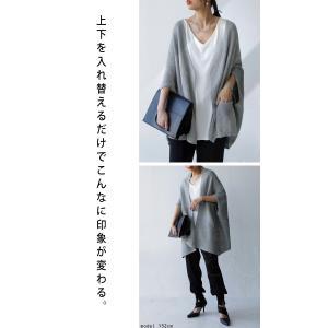 ナチュラル羽織りが必須。』畦編み2way綿ニットカーデ・2月9日20時〜再販。『欲張り大人女子は季節を超えてナチュラル羽織りが必須。』##メール便不可|antiqua|19