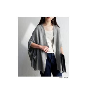 ナチュラル羽織りが必須。』畦編み2way綿ニットカーデ・2月9日20時〜再販。『欲張り大人女子は季節を超えてナチュラル羽織りが必須。』##メール便不可|antiqua|20