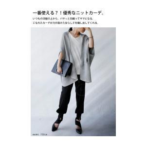 ナチュラル羽織りが必須。』畦編み2way綿ニットカーデ・2月9日20時〜再販。『欲張り大人女子は季節を超えてナチュラル羽織りが必須。』##メール便不可|antiqua|05