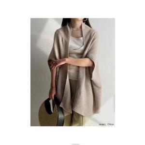 ナチュラル羽織りが必須。』畦編み2way綿ニットカーデ・2月9日20時〜再販。『欲張り大人女子は季節を超えてナチュラル羽織りが必須。』##メール便不可|antiqua|06