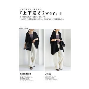 ナチュラル羽織りが必須。』畦編み2way綿ニットカーデ・2月9日20時〜再販。『欲張り大人女子は季節を超えてナチュラル羽織りが必須。』##メール便不可|antiqua|07