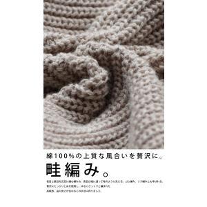 ナチュラル羽織りが必須。』畦編み2way綿ニットカーデ・2月9日20時〜再販。『欲張り大人女子は季節を超えてナチュラル羽織りが必須。』##メール便不可|antiqua|10