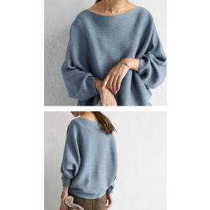 オフショルダー ニット トップス 綿 綿100 ニットドルマントップス 綿100%が新しい世界を開いてくれる。・再再販。##メール便不可|antiqua|17
