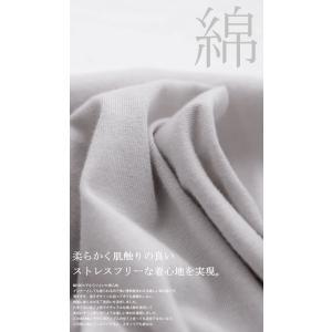 綿100% トップス ドルマン カットソー cottonドルマンロンT・5月23日20時〜再再販。100ptメール便可|antiqua|12
