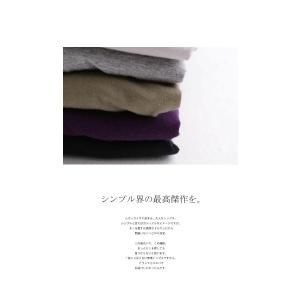 綿100% トップス ドルマン カットソー cottonドルマンロンT・5月23日20時〜再再販。100ptメール便可|antiqua|10