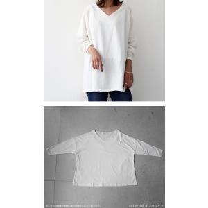 空気を纏うように、ゆるく。cottonドルマンロンT・2月12日20時〜再再販。直感で選びたい。ドルマンと綺麗Vネックで作る美差。「G」(100)メール便可|antiqua|11
