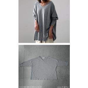 空気を纏うように、ゆるく。cottonドルマンロンT・2月12日20時〜再再販。直感で選びたい。ドルマンと綺麗Vネックで作る美差。「G」(100)メール便可|antiqua|06