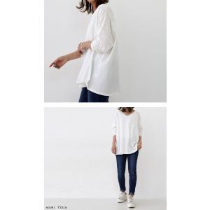 空気を纏うように、ゆるく。cottonドルマンロンT・2月12日20時〜再再販。直感で選びたい。ドルマンと綺麗Vネックで作る美差。「G」(100)メール便可|antiqua|09