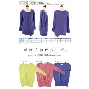 トップス 羽織り 綿 ニット 7分袖ver.ニットカーデ・6月1日20時〜再再販。「G」(100)メール便可|antiqua|02