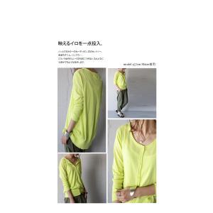 トップス 羽織り 綿 ニット 7分袖ver.ニットカーデ・6月1日20時〜再再販。「G」(100)メール便可|antiqua|12