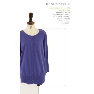 トップス 羽織り 綿 ニット 7分袖ver.ニットカーデ・6月1日20時〜再再販。「G」(100)メール便可|antiqua|14