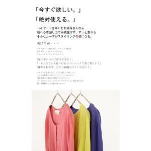 トップス 羽織り 綿 ニット 7分袖ver.ニットカーデ・6月1日20時〜再再販。「G」(100)メール便可|antiqua|06