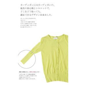 トップス 羽織り 綿 ニット 7分袖ver.ニットカーデ・6月1日20時〜再再販。「G」(100)メール便可|antiqua|07