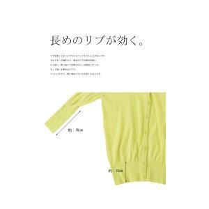 トップス 羽織り 綿 ニット 7分袖ver.ニットカーデ・6月1日20時〜再再販。「G」(100)メール便可|antiqua|09