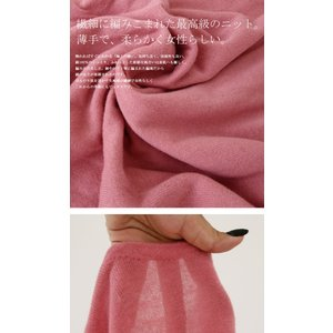 トップス 羽織り 綿 ニット 7分袖ver.ニットカーデ・6月1日20時〜再再販。「G」(100)メール便可|antiqua|10