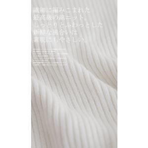 ギザギザネック 綿ニット スカラップネックニットトップス・再再販。「G」(100)メール便可|antiqua|08