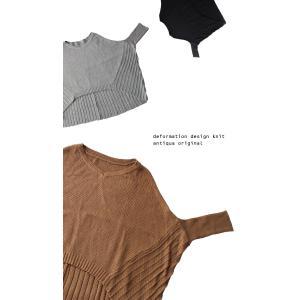 綿100% ざっくり リブ編み トップス 綿ニット・再再販。 「G」##メール便不可|antiqua|11