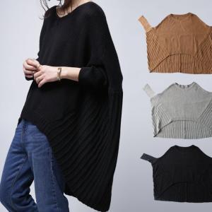 綿100% ざっくり リブ編み トップス 綿ニット・再再販。 「G」##メール便不可|antiqua|19