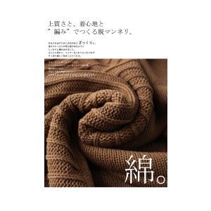 綿100% ざっくり リブ編み トップス 綿ニット・再再販。 「G」##メール便不可|antiqua|07