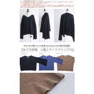 綿ニット ミラノリブ デザイン ミラノリブワイドニットトップス・2月13日20時〜再再販。「G」##メール便不可|antiqua|02