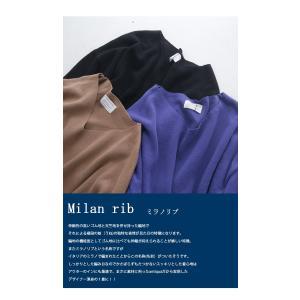綿ニット ミラノリブ デザイン ミラノリブワイドニットトップス・2月13日20時〜再再販。「G」##メール便不可|antiqua|13