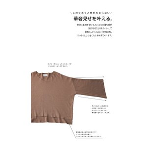 綿ニット ミラノリブ デザイン ミラノリブワイドニットトップス・2月13日20時〜再再販。「G」##メール便不可|antiqua|06