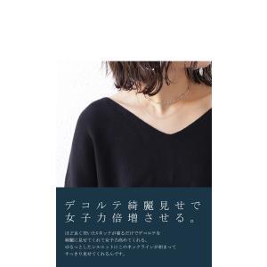 綿ニット ミラノリブ デザイン ミラノリブワイドニットトップス・2月13日20時〜再再販。「G」##メール便不可|antiqua|07
