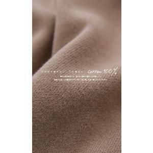 綿ニット ミラノリブ デザイン ミラノリブワイドニットトップス・2月13日20時〜再再販。「G」##メール便不可|antiqua|08