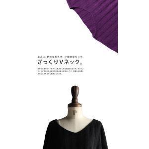 オリジナル ニット 暖かい ふんわり 優しい ワイドニットトップス・再再販。##「G」メール便不可|antiqua|09