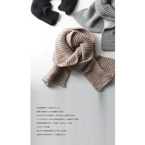 手編み ローゲージ ボリューム マフラー ローゲージマフラー・再再販。##メール便不可|antiqua|12