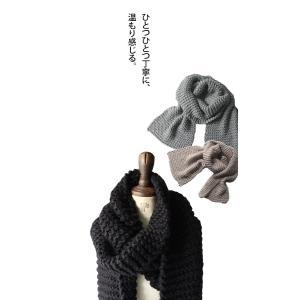 手編み ローゲージ ボリューム マフラー ローゲージマフラー・再再販。##メール便不可|antiqua|16