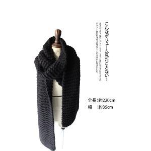 手編み ローゲージ ボリューム マフラー ローゲージマフラー・再再販。##メール便不可|antiqua|06