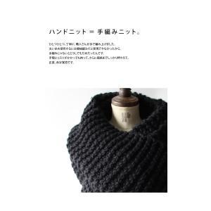 手編み ローゲージ ボリューム マフラー ローゲージマフラー・再再販。##メール便不可|antiqua|07