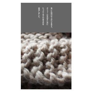 手編み ローゲージ ボリューム マフラー ローゲージマフラー・再再販。##メール便不可|antiqua|08