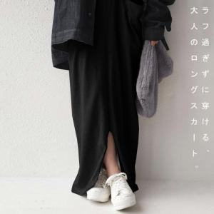 スカート モード ブラック 変形 綿 ミニ裏毛変形スカート・再再販。##「G」メール便不可|antiqua