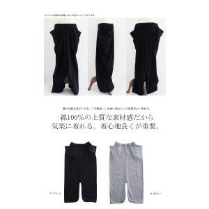 スカート モード ブラック 変形 綿 ミニ裏毛変形スカート・再再販。##「G」メール便不可|antiqua|02