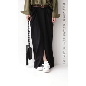 スカート モード ブラック 変形 綿 ミニ裏毛変形スカート・再再販。##「G」メール便不可 antiqua 11